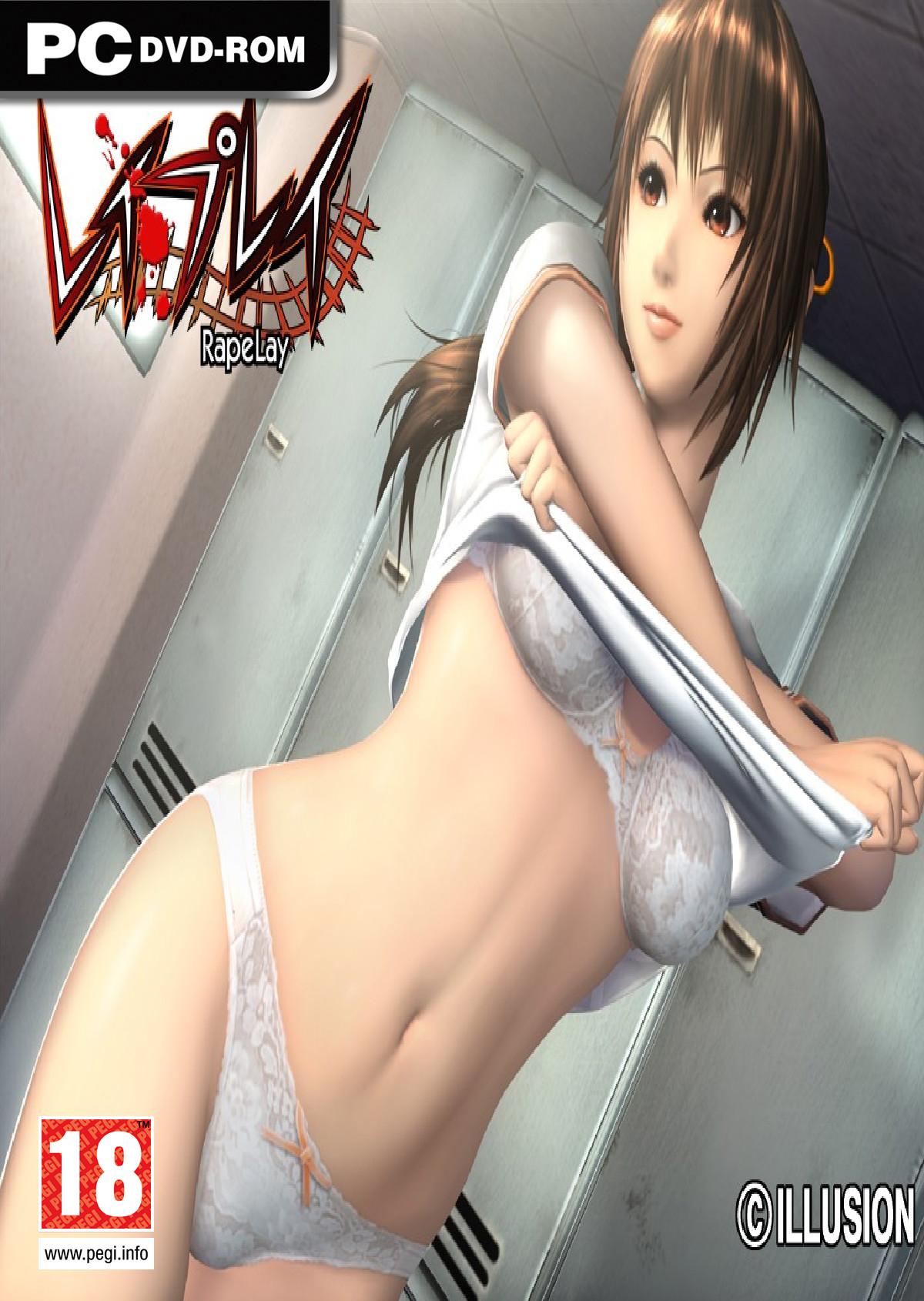 Japanese sex video games