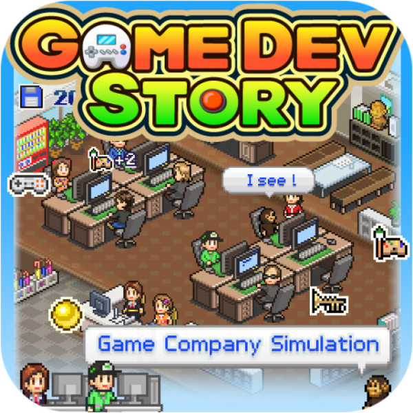 Game Dev Story Cover